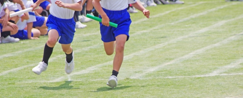 Image of children running at sports day